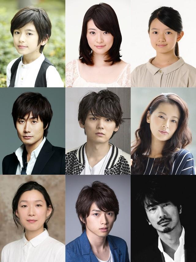 Elenco em ordem: Satoru (ver. criança), Airi, Kayo, Gaku, Satoru (ver. adulto), Shashiku (Mãe), Akemi, Kenya, Sawada.