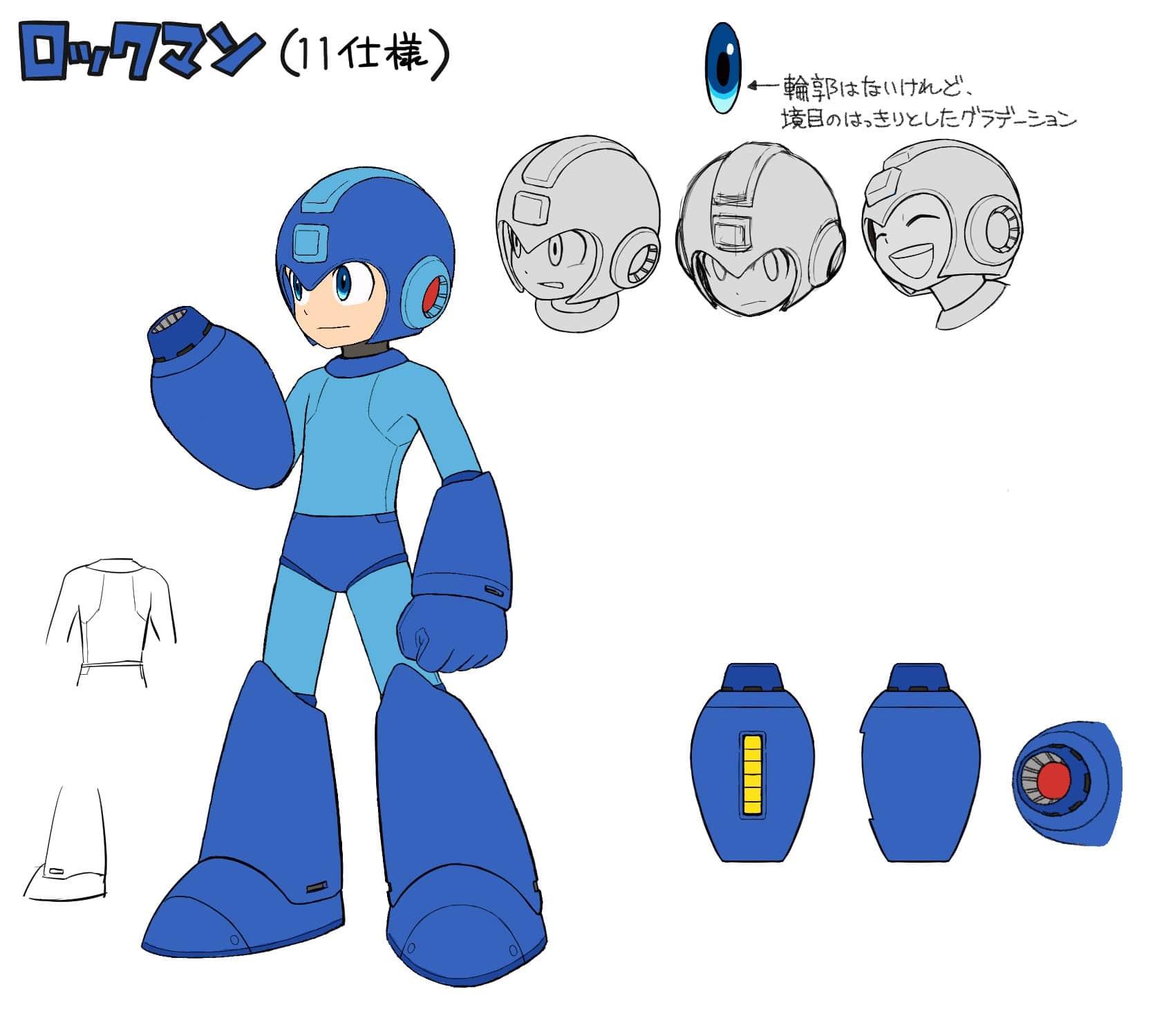 MegaMan_CharacterConceptArt_png_jpgcopy.