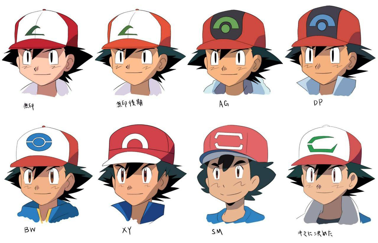 Image Result For Pokemon Sun And