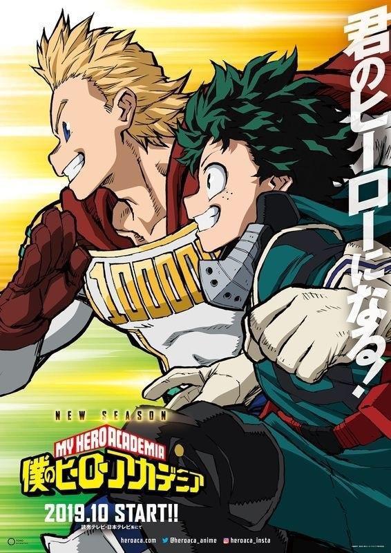 Quarta temporada do anime de BNHA em outubro de 2019. D2103CD7-D79A-4831-B8A6-DDABE9A7922E