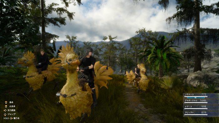 Final Fantasy XV Chocobos