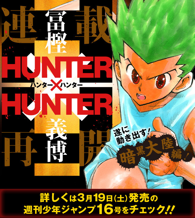 Hunter x Hunter Manga Returns