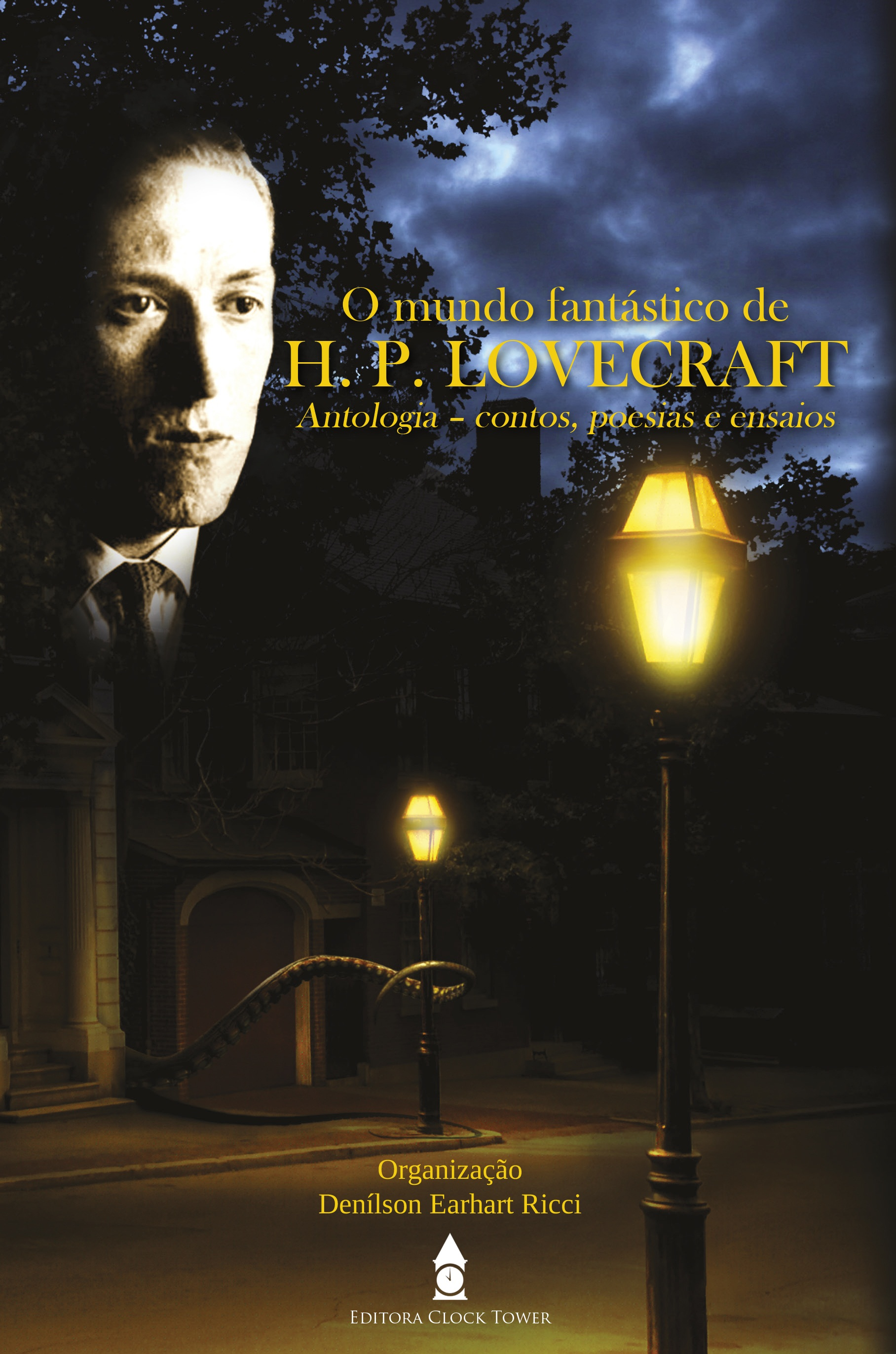 Lovecraft2005